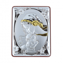 Our Lady and the Christ silvery coloured and golden religious picture frame 5 x 7 cm