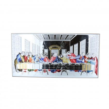 Quadro religioso colorato Ultima Cena argentata 23 x 45 cm