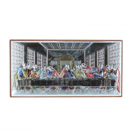 The Last Supper silver coloured religious picture frame 5 x 9 cm