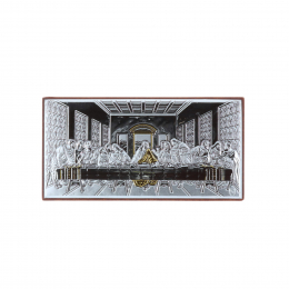 The Last Supper silvery and golden religious picture frame 5 x 9 cm
