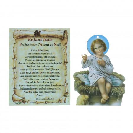 Magnet de l'Enfant Jésus avec prière idéal pour l'Avent et Noël