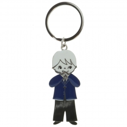 Communion key ring for boy